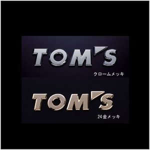TOM'S トムス・エンブレム クロームメッキ|welcstore
