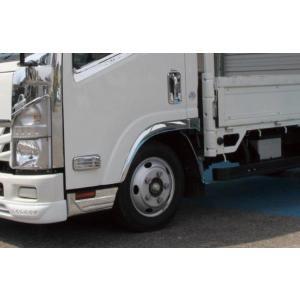 いすゞ エルフ 07 標準車 メッキフロントフェンダー イスズ ISUZU ELF 2tトラック トラックカスタム|welcstore