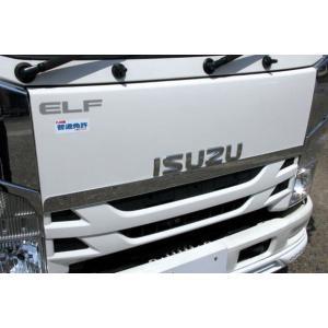 いすゞ エルフ 07 標準車 メッキビップガーニッシュ イスズ ISUZU ELF 2tトラック トラックカスタム|welcstore