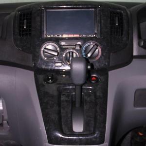 ニッサン NV200 インテリアパネルキット ブラック(黒木目)