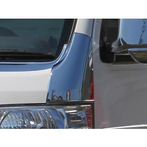J-NEXT ホンダ アクティ トラック HA8/HA9 用 コーナー メッキパネル HONDA ACTY 軽トラ 軽トラカスタム|welcstore|02