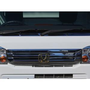 J-NEXT ホンダ アクティ トラック HA8/HA9 用 フロント メッキ グリル HONDA ACTY 軽トラ 軽トラカスタム|welcstore|02
