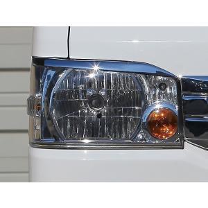 J-NEXT ホンダ アクティ トラック HA8/HA9 用 ヘッドライト アイライン メッキライトガーニッシュ HONDA ACTY 軽トラ 軽トラカスタム|welcstore|02