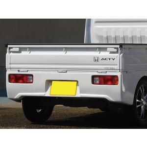 J-NEXT ホンダ アクティ トラック HA8/HA9 用 リアバンパー 無塗装 HONDA ACTY 軽トラ 軽トラカスタム welcstore 02