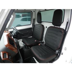 J-NEXT ホンダ アクティ トラック HA8/HA9 用 シートカバー HONDA ACTY 軽トラ 軽トラカスタム|welcstore|03