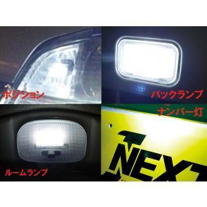 めちゃくちゃ明るい! J-NEXT スズキ キャリィ (DA63T/DA16T)用 ポジション バックランプ ナンバー ルーム LED セット SUZUKI CARRY 軽トラ 軽トラカスタム|welcstore