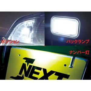めちゃくちゃ明るい! J-NEXT スズキ キャリィ (DA63T/DA16T)用 ポジション バックランプ ナンバー LED セット SUZUKI CARRY 軽トラ 軽トラカスタム|welcstore