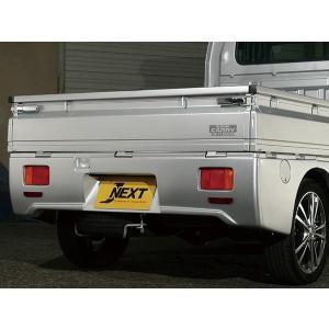 J-NEXT スズキ キャリィ (DA16T) 用 リアバンパー 無塗装 SUZUKI CARRY 軽トラ 軽トラカスタム welcstore