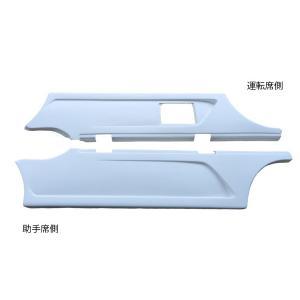 J-NEXT スズキ キャリィ (DA16T) 用 サイドステップ 純正色 塗装済 SUZUKI CARRY 軽トラ 軽トラカスタム|welcstore|02