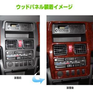 J-NEXT スズキ キャリィ (DA16T) 用 ウッドパネル インテリアパネル SUZUKI CARRY 軽トラ 軽トラカスタム|welcstore|02