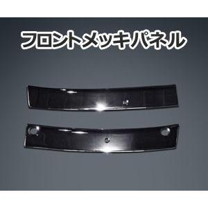 J-NEXT ダイハツ ハイゼット(S201P/S211P)用 フロントメッキパネル|welcstore