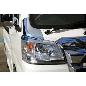 J-NEXT ダイハツ ハイゼット/ハイゼット ジャンボ(S500P/S510P)用 コーナーメッキパネル DAIHATSU HIJET 軽トラック 軽トラカスタム|welcstore|02