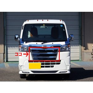 J-NEXT ダイハツ ハイゼット用(S500P/S510P)用 メッキグリル(3段) DAIHATSU HIJET 軽トラック 軽トラカスタム welcstore 02