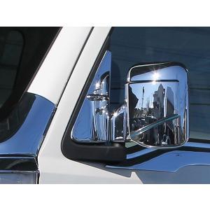 J-NEXT ダイハツ ハイゼット/ハイゼット ジャンボ(S500P/S510P)用 ドアミラー メッキパネル(フィン付) DAIHATSU HIJET 軽トラック 軽トラカスタム|welcstore|02