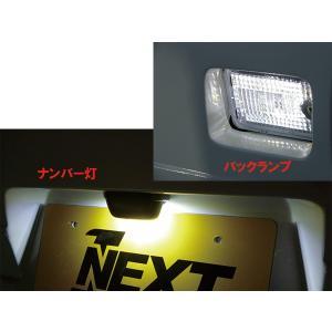 J-NEXT ダイハツ ハイゼット/ハイゼットジャンボ(S500P/S510P)用 バックランプ ナンバー LED セット DAIHATSU HIJET 軽トラック 軽トラカスタム|welcstore