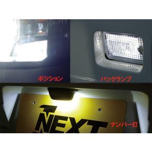 J-NEXT ダイハツ ハイゼット/ハイゼットジャンボ(S500P/S510P)用 ポジション バックランプ ナンバー LED セット DAIHATSU HIJET 軽トラック 軽トラカスタム|welcstore