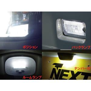 J-NEXT ダイハツ ハイゼット/ジャンボ(S500P/S510P)用 ポジション バックランプ ルーム ナンバー LED セット DAIHATSU HIJET 軽トラック 軽トラカスタム|welcstore
