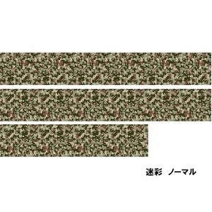 軽トラック用 キャリア・デコレーションシート 迷彩柄|welcstore
