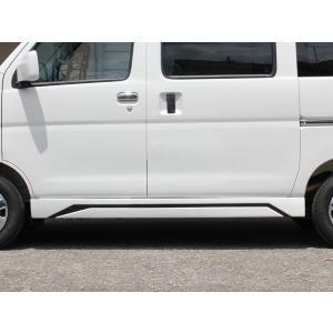 ダイハツ ハイゼットカーゴ(S320/330V/S321/331V) サイドステップ 塗装済 DAIHATSU HIJET|welcstore