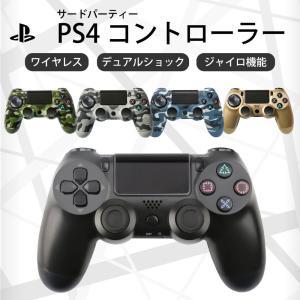 PS4 ワイヤレス コントローラー 互換品 プレステ 4 無線 Playstation 4 PS4 ...