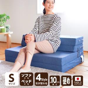 ソファベッド 折りたたみ シングル 4way 厚さ10センチ 硬め 日本製 キルト加工 ブラウン 圧縮【ソファマットレスS BR】の写真
