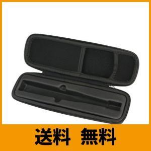 専用ケースですFairywill 音波歯ブラシ 充電式 FW-507 に対応、収納、保護にピッタリ。...