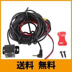 JAPAN AVE.? ドライブレコーダー GT65専用 リアカメラ 前後