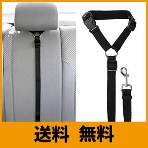 愛犬と一緒に快適ドライブ!乗車 ペット用品シートベルト 愛犬とドライブの時に、窓を全開にしても安心で...