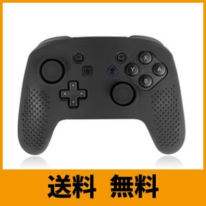 Nintendo Switch Proコントローラー専用シリコンカバー?  長くキレイに使用するなら...