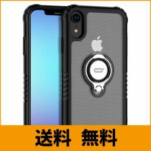iPhone XR用スマートフォンケース ストラップホール 付き ICONFLANGケースの正規販売...