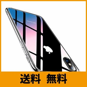対応機種:iPhone X(2017) ※ご注意:iPhone XSとiPhone XR(2018)...