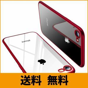 対応機種 :iPhone 8 / iPhone7  カラー: レッド  素材:TPU  ブランド:T...