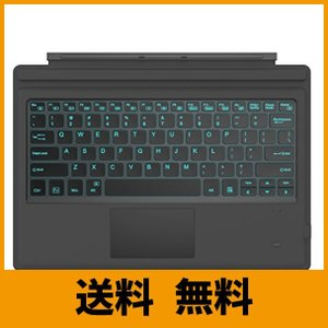 * Microsoft Surface Pro 3 / 4に対応専用のバックライト機能付き 7色ネオ...