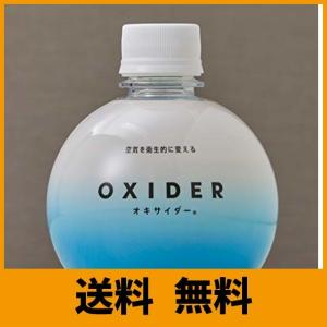 OXIDER(オキサイダー)二酸化塩素ゲル剤 (大容量320g(〜20畳で約3ヶ月))
