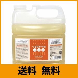 特殊な発酵方法により、ほとんどにおいがありません。 発酵により様々な機能性物質が含まれています。 商...