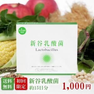 【内容量】37.5g(2.5g×15包) 【お召し上がり方】健康補助食品として、1日1〜2包を目安に...