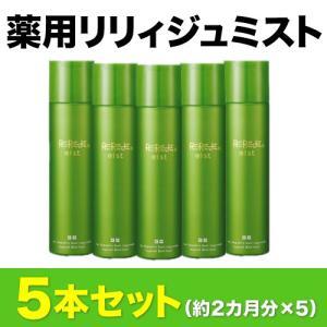 育毛剤 女性用 リリィジュミスト 130g×5本|wellbest