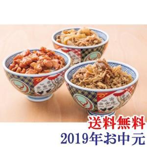門外不出の吉野家秘伝の味をご家庭でお楽しみいただけます。  牛丼の具(135g)・豚丼の具・焼鶏丼の...