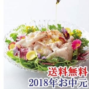 2018年お中元ギフト『平田牧場 平田牧場金華豚しゃぶしゃぶ...