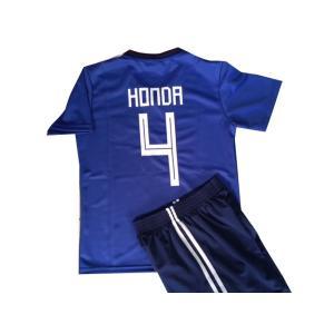 3d5a5bbe4b8106 サッカー日本代表ユニフォーム背番号の商品一覧 通販 - Yahoo!ショッピング