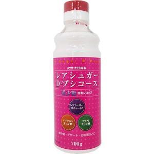 ≪いつでもポイント5倍up≫『レアシュガーD-プシコース希少糖含有シロップ』人工甘味料ではない新しい...