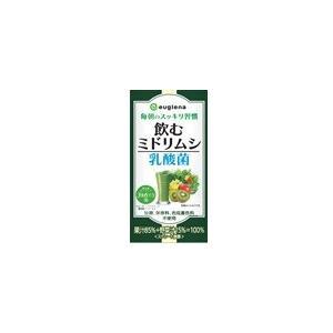 「飲むミドリムシ」に 乳酸菌を加えた、美味しくサッパリしたドリンクです。 栄養豊富な石垣産ユーグレナ...