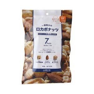 【期間限定ポイント5倍】一週間分のロカボナッツ ...の商品画像