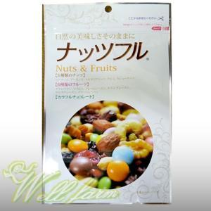 味原 『ナッツフル 150g』5種類のナッツと6種類のフルー...