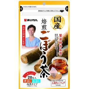 あじかん 国産焙煎ごぼう茶(ティーバッグ) <...の関連商品4