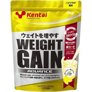 内容量 3kg 原材料  マルトデキストリン、果糖、乳たんばく、粉末バナナ、脱脂粉乳、乳清(ホ工イ)...