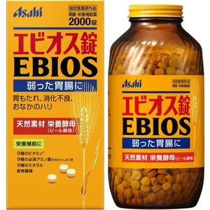 (あすつく) エビオス錠 2000錠 (医薬部外品) 胃もたれ 送料無料 ※13時までのご注文で翌日お届け|wellhealth-drugstore