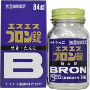 エスエス ブロン錠 84錠 第(2)類医薬品