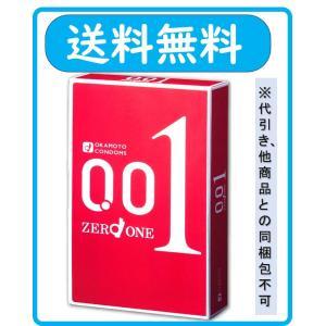 オカモト ゼロワン 0.01 ミリ 3個入り コンドーム|wellhealth-drugstore
