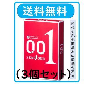オカモトゼロワン0.01ミリ 3個入り コンドーム(3個セット)|wellhealth-drugstore